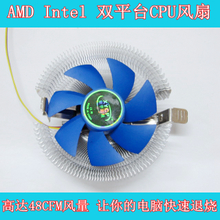 New universal XYCP dextrys overclocking ultra-quiet Intel AMD general CPU fan with 39 packages mail