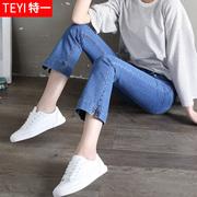 2018秋季微喇叭牛仔裤女九分裤ins超火的裤子复古chic潮