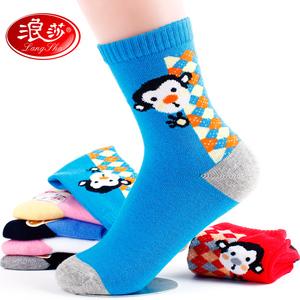 儿童袜子纯棉 3-5-7-9岁 浪莎童袜秋冬季加厚 男童女童中大童棉袜