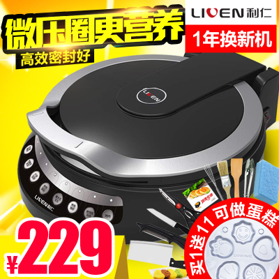 Li Ren electric baking pan suspended two-sided heating LRG-300TB electromechanical computer version of grilled bread stall genuine sale