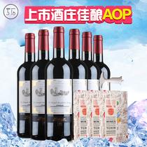 送开瓶器 法国原瓶进口红酒正品  罗莎蒙特红葡萄酒整箱750ml*6