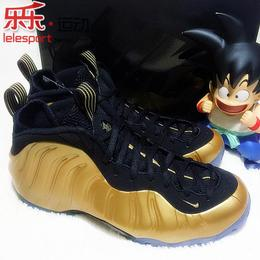 乐乐运动 Nike Air Foamposite One Metallic Gold金喷314996-700