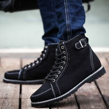 A18 support cod snow boot Men 's boots gd G - dragon jiro shoes