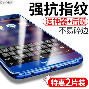 荣耀8钢化膜v8v9v10荣耀9青春版7x全屏mate8 9华为P9p10手机plus