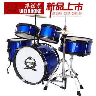 西洋打击乐器 成人/儿童初爵士鼓/架子鼓 爵士鼓 5鼓2镲 多色可选