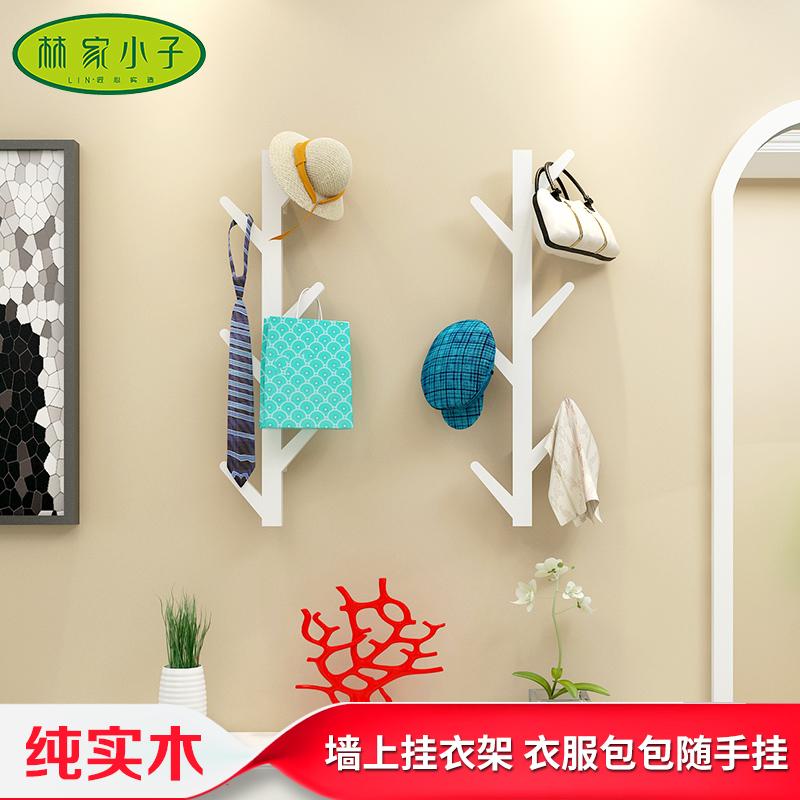 创意实木衣帽架墙上衣帽壁挂简约宜家衣架卧室客厅墙壁挂衣帽架