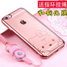 【精选】聚爆款苹果6S手机壳送钢化膜 折扣价5.2元包邮