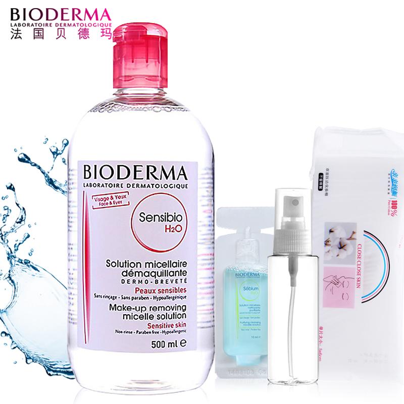 法国贝德玛舒研套装卸妆水粉水卸妆液脸部眼部眼唇深层清洁温和