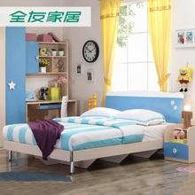 全友家私卧室青少年家具套装 单双人床衣柜书桌架组合106207图片
