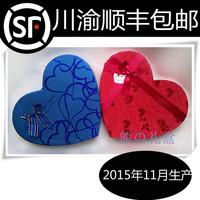 【顺丰】正品费列罗DIY27粒心形巧克力礼盒情人节礼物生日礼物