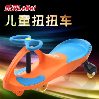 Lok Pui authentic children shilly-car baby swing car interior silence yo car new children's toys free shipping