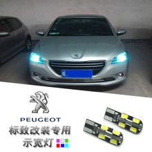 Peugeot 301 modified special blue width modulation Ultra bright LED brake light reading lamp high brake lights