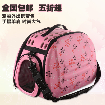 Pet dog bag cat package bag outside dog Teddy Backpacks folding portable shoulder bags Post