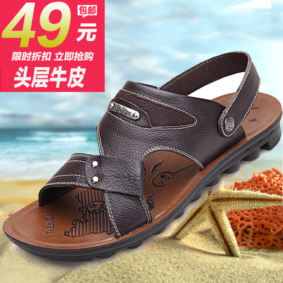 Daily summer trend leather sandals hollow breathable men's casual sandals men sandals men's shoes, sandals and slippers