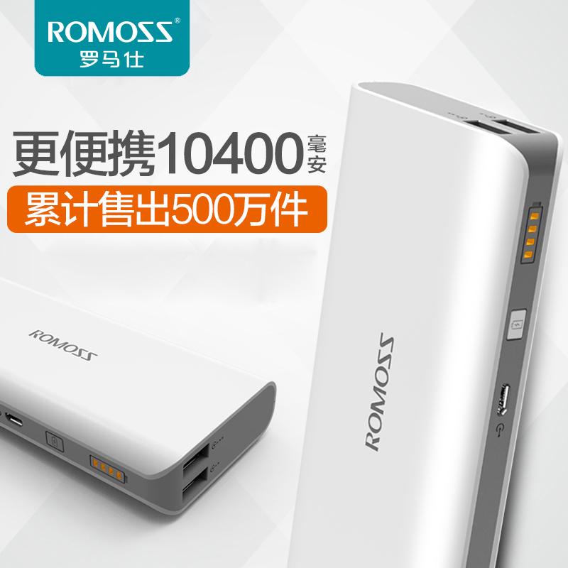 ROMOSS罗马仕 移动电源 手机平板 充电宝通用 10400毫安sense 4