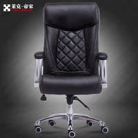莱克帝家电脑椅家用办公椅老板椅可躺按摩真皮椅子特价时尚学生椅