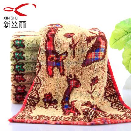 新丝丽纯棉儿童毛巾2条装