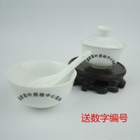 国家标准QS认证专用 专业乌龙茶评鉴杯 茶叶审评杯 评茶杯 评审杯