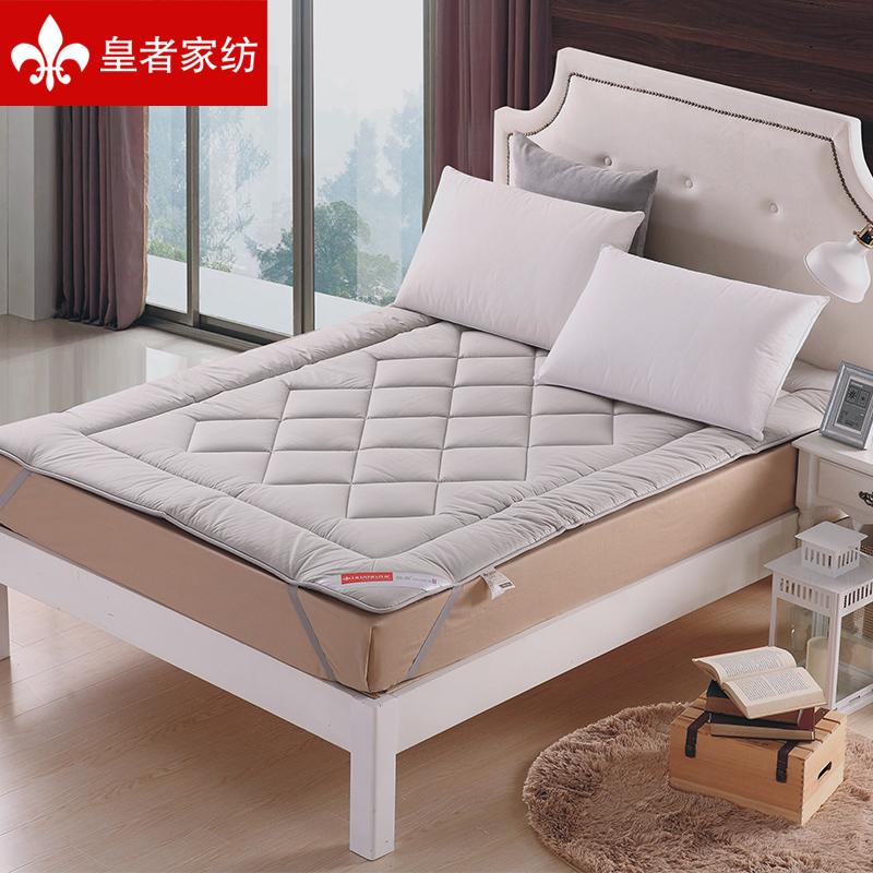 皇者 学生防滑软床垫特价 加厚 全棉榻榻米床垫被单人双人床褥子