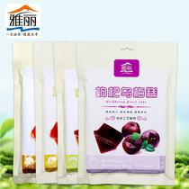 雅丽枸杞酸枣猕猴桃乌梅果糕宁夏特产零食小吃120g*4口味包邮