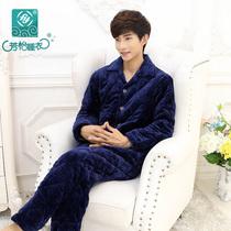 冬季男士睡衣加厚三层珊瑚绒夹棉 长袖法兰绒家居服保暖棉袄套装
