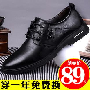 皮鞋男潮流英伦男士真皮鞋商务冬季加绒鞋子青年百搭男鞋