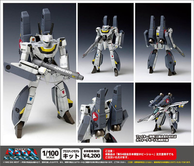 Genuine sale Macross VF-1S Super Valkyrie Battroid Roy Fokker aircraft