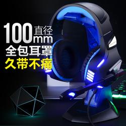 因卓 G7500电脑游戏耳机头戴式电竞台式带麦话筒绝地求生耳麦吃鸡7.1声道有线笔记本手机通用