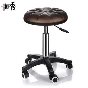 海秀升降圆凳子美容凳子大工凳吧台凳美发椅子美发凳滑轮包邮