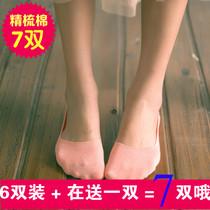 包邮夏季隐形袜女船袜硅胶防滑浅口豆豆鞋纯棉糖果色运动低帮袜子