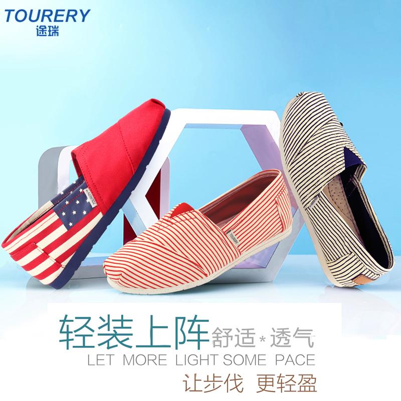 女鞋帆布鞋男女平跟休闲单鞋女平底条纹情侣帆布鞋女韩版春季