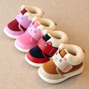 2016新款冬季儿童加厚棉鞋男童女童宝宝加绒保暖软底鞋子婴儿冬鞋