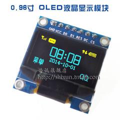 0.96寸OLED串口液晶屏显示模块 12864双色屏 3.3V5v兼容Arduino