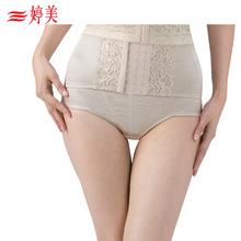 婷美产后塑身裤收腹提臀裤女士秋季短款塑身裤中高腰双压力裤图片