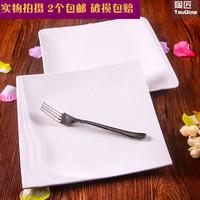 创意纯白盘子西餐盘牛排盘四方点心盘子意粉盘陶瓷餐具酒店家用