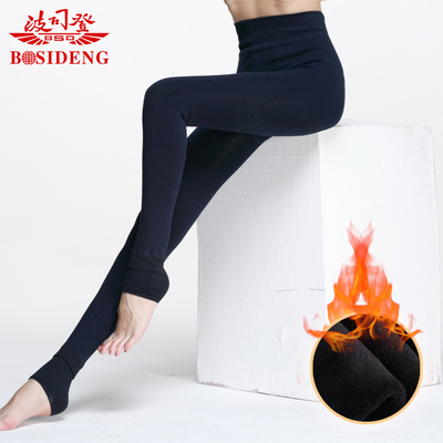 Bosideng 2014 new ladies leggings seamless Body slimmer pants stepped B49-48