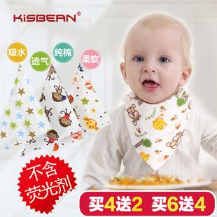 买6送4婴儿口水巾三角巾纯棉宝宝围嘴头巾双层按扣儿童夏季围巾