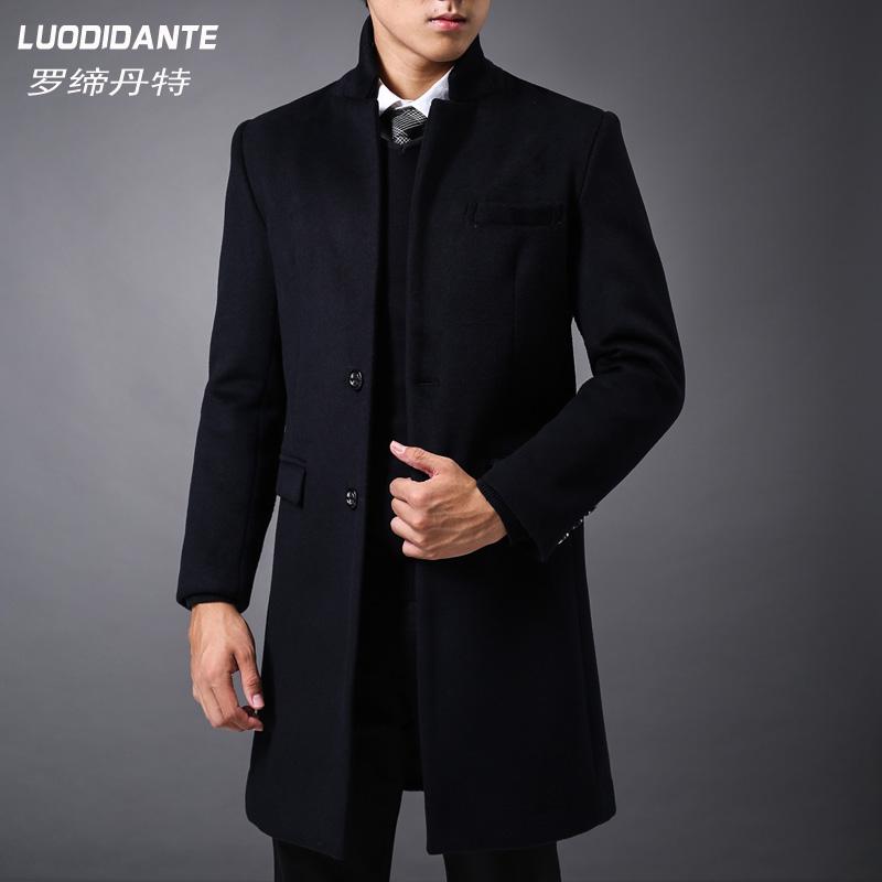 Зимнее Мужское Пальто Купить