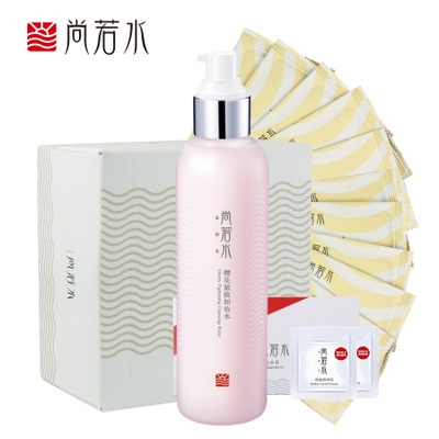 Free shipping special genuine cherry compact makeup water if the water is still Cleanser 230ml Deep Cleansing Milk