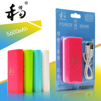 Portable Mobile Power 5600 mA harmony cool Moreton millet Apple Samsung mobile phone charging treasure wholesale