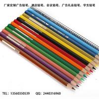 厂家定制logo彩芯铅笔 24色彩芯铅笔 48色彩芯铅笔