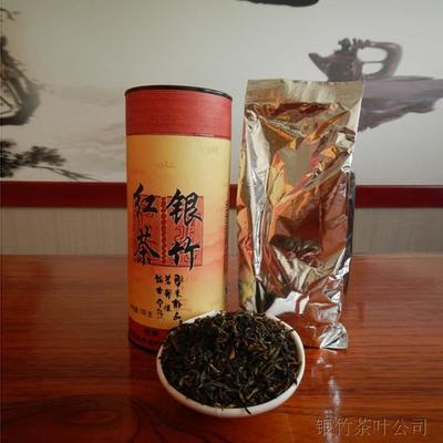 Yunnan DianGong tea Silver bamboo kung fu tea Level 1 quality goods on sale bag mail 150 g Y