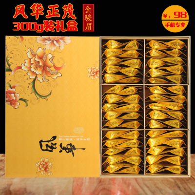 Eyebrow tea, Mr. Jin's top high-end gift box packed in bulk 300 g wuyi paulownia super lapsang souchong wholesale
