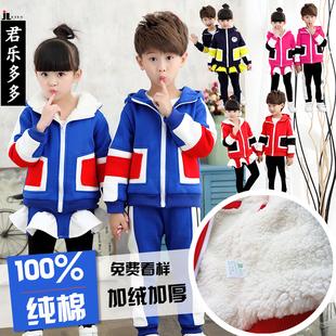 加绒幼儿园园服秋冬装加厚儿童班服纯棉卫衣中小学生校服长袖套装