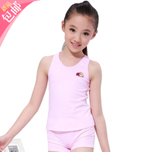 Drums of sen Children vest cotton household render vest cuhk students tong wide straps girls vest underwear