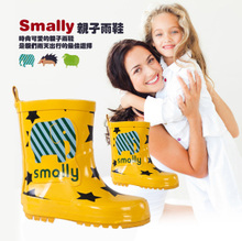 Yu xie export Korea brand Japanese children students rain boots Natural rubber cartoon waterproof shoes parent-child rain man PU