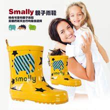 Yu xie export Korea brand Japanese children students rain boots Natural rubber cartoon waterproof shoes parent-child rain man PU