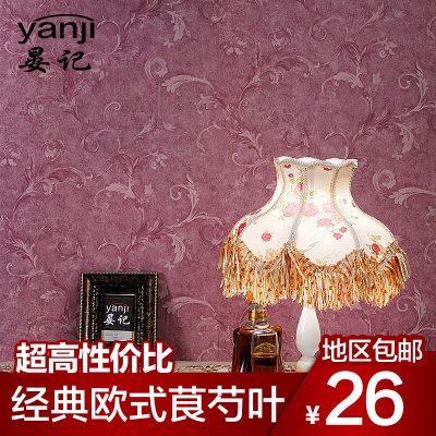 Yan Kee wallpaper classic European ranunculus sweet potato leaves the bedroom TV wall wallpaper warm plain backdrop waterproof PVC