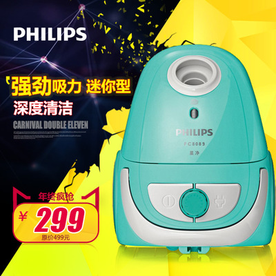 Genuine Philips ultra-quiet vacuum cleaner household small mini vacuum cleaner FC8089 easy to store special offer free shipping