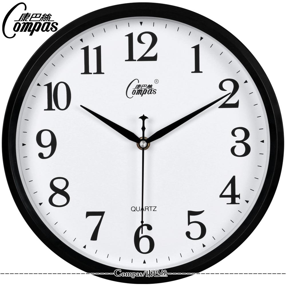 康巴丝12英寸时尚挂钟卧室客厅办公静音时钟挂表简约创意石英钟表